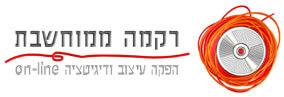 לוגו רקמה ממוחשבת