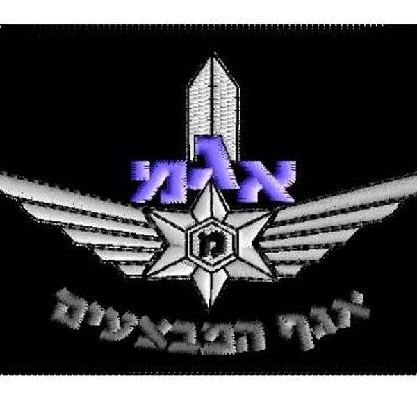 פא'ץ אגמ