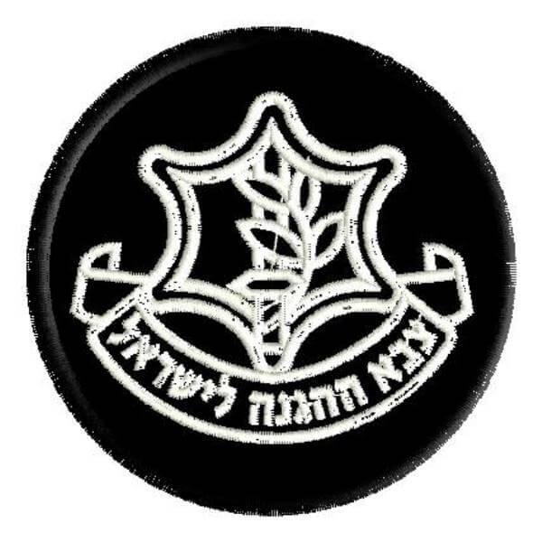 פא'ץ צבא הגנה לישראל