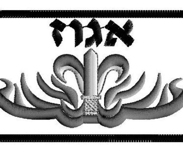 פא'ץ אגוז