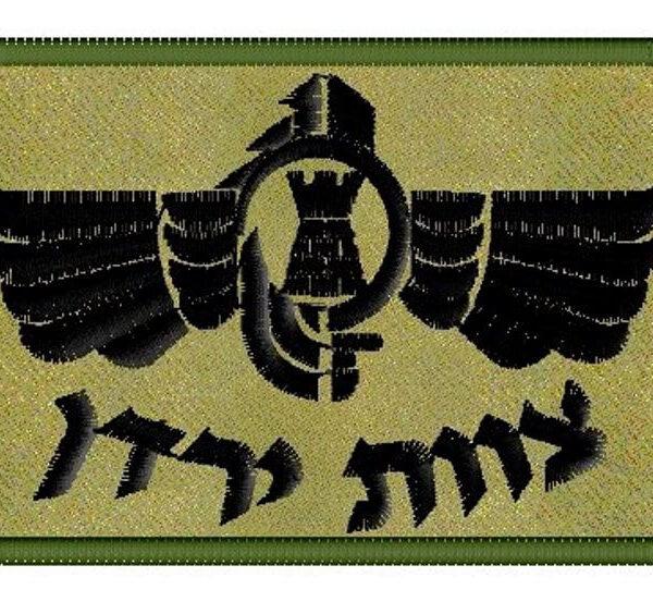 פא'ץ צוות ירדן