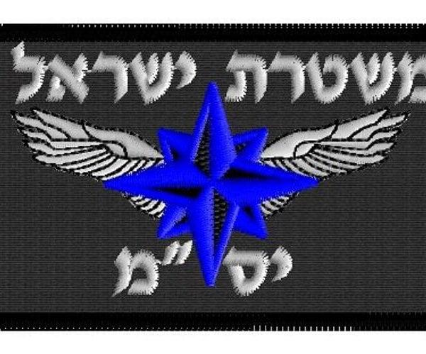 """פא'ץ משטרת ישראל יס""""מ"""