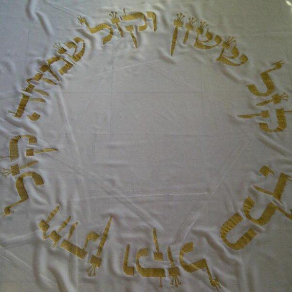 רקמה לחופה בצבע זהב על רקע לבן