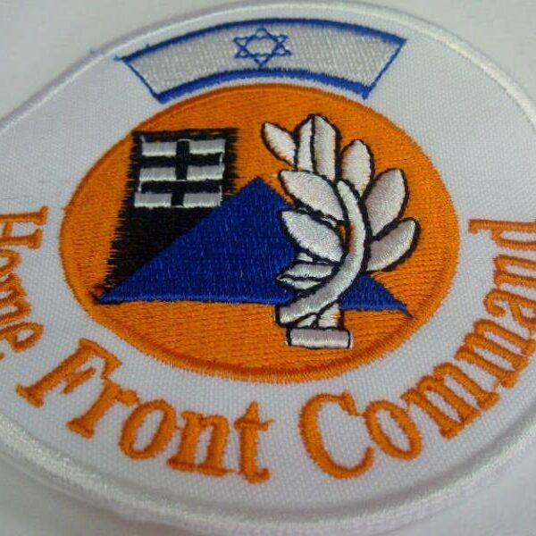 פא'ץ בצבע כתום עם גדל ישראל