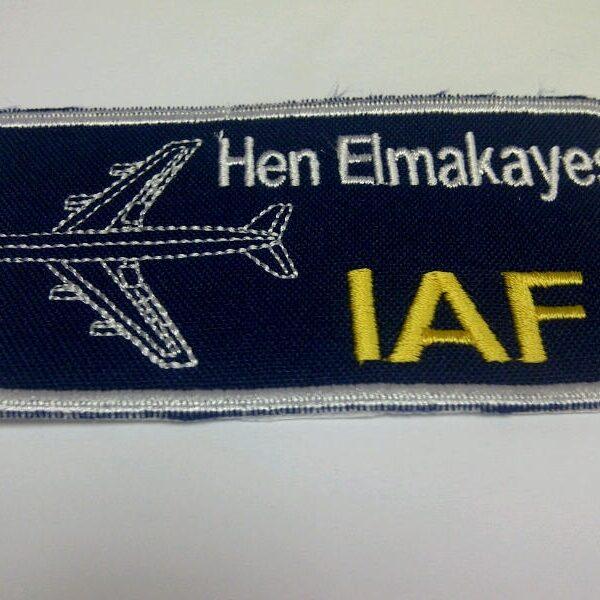 פא'ץ של שם בחיל האוויר