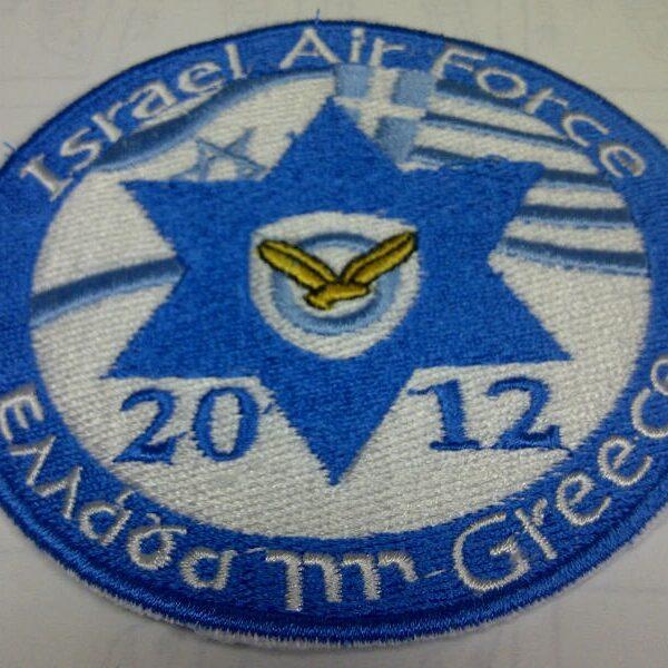 פא'ץ טייסת ישראל