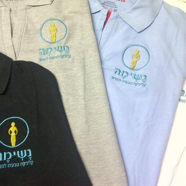 """קד""""מ ופרסום- רקמת לוגו העסק על חולצות"""