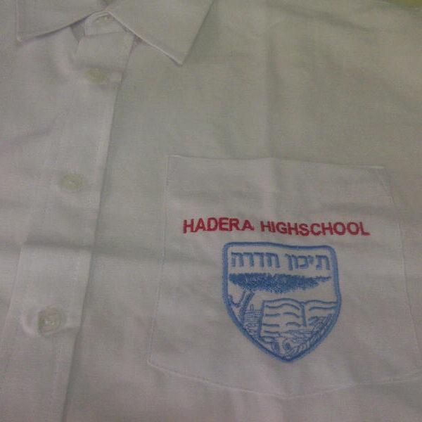 """קד""""מ ופרסום- רקמה על חולצה תיכון חדרה"""